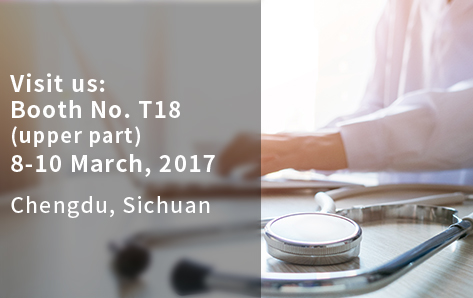 Visit us at the West Chengdu Medical Equipment Expo